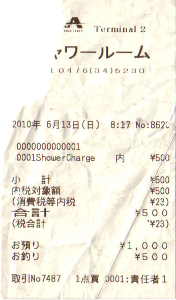 Japan Shower Receipt
